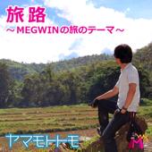 Tabiji - Megwin's Journey