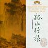 Treasured Paintings of Ancient China - Shi Zhi-You, Qian OuYang & Xiu-Lan Yang