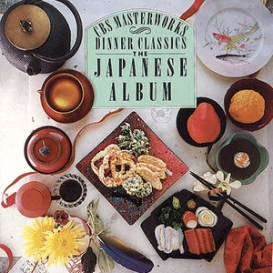 Dinner Classics: The Japanese Album Mp3 Download