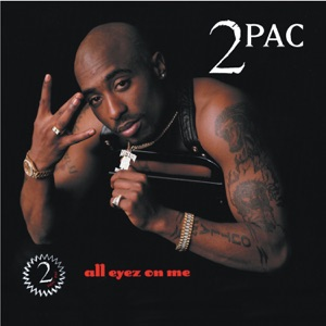 2Pac & George Clinton - Can't C Me