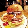 Eat a Classic 2 - EP ジャケット写真