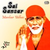 Sai Sansar