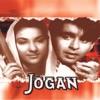 Jogan Original Motion Picture Soundtrack