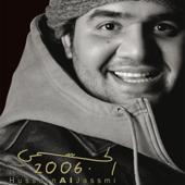 Husain Al Jassmi 2006