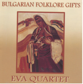 Bulgarian Folklore Gifts