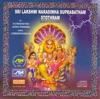 Sri Lakshmi Narasimha Suprabatham Stothram Sanskrit Devotional