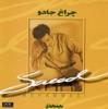 Cheragh Jadou Persian Music