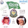 Mahrajan Al Janadriya 06