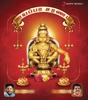 Ayyappa Saranam (Original Motion Picture Soundtrack)