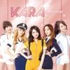 KARA the ANIMATION - EP ジャケット写真