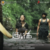 Kumki     songs