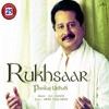 Rukhsaar