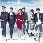 별에서 온 그대 My Love From the Star (Original Television Soundtrack)