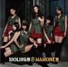 MAMORE!!!(初回限定盤A) - EP ジャケット写真