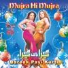 Bareek Payi Kurti Mujra Hi Mujra Vol 50