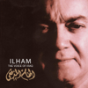 The Voice of Iraq - Ilham Al Madfai