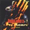 バイオハザード 3 ラストエスケープ オリジナル・サウンドトラック ジャケット写真
