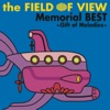 Memorial BEST~Gift of Melodies~ ジャケット画像