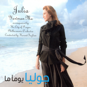 Julia Botros, The City of Prague Philharmonic Orchestra & Harout Fazlian - Yawman ma