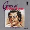 Gems Of Kishor Kumar