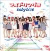 baby blue - EP ジャケット写真