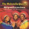 Sisho Udumo - The Mahotella Queens