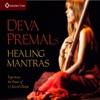 Deva Premal's Healing Mantras ジャケット写真