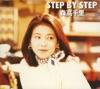 STEP BY STEP ジャケット写真