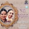 Swara Sangamam