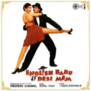 Bewafa Sanam (Vol  2) by Nikhil-Vinay on Apple Music