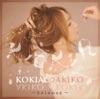 Kokia∞Akiko - Balance ジャケット写真