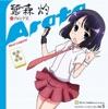 TVアニメ『咲-Saki- 阿知賀編 episode of side-A』 キャラクターソング vol.5 Next Legend - Single
