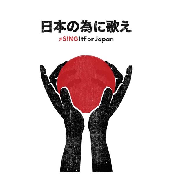 #SINGItForJapan - Single