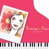 リラクシング・ピアノ~ラヴ・ソング ジャケット写真
