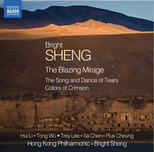 Hong Kong Philharmonic Orchestra - B. Sheng: The Blazing Mirage
