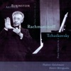 Rubinstein Collection, Vol. 15: Rachmaninov: Concerto No. 2 - Tchaikovsky: Concerto No. 1 ジャケット写真