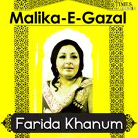 Farida Khanum - Aaj Jane Ki Zid Na Karo artwork