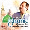 Greatest Islamic Qawwalies Vol. 31