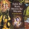 Tulsi Ke Ram Meera Ke Shyam