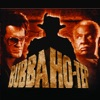 Bubba Ho-tep Original Motion Picture Soundtrack, Brian Tyler