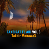 Takbirat el aid, pt. 6 (Quran - coran - islam)