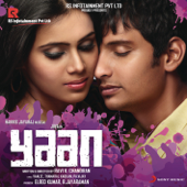 Yaan (Original Motion Picture Soundtrack)  EP-Harris Jayaraj