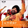 Sundar Mundariye Single