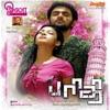 Parithi (Original Motion Picture Soundtrack) - EP