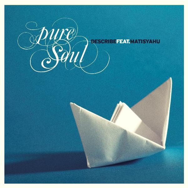 Pure Soul (feat. Matisyahu) - Single