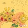 Woods - Suffering Season