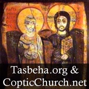 Tasbeha.org/CopticChurch.net PodCasts