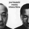 Joe Hisaishi Meets Kitano Films, Joe Hisaishi