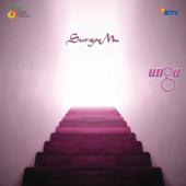 Download Andai Ku Tahu - Ungu Mp3 and Videos