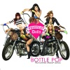 Bottle Pop (feat. Snoop Dogg) - Single, The Pussycat Dolls